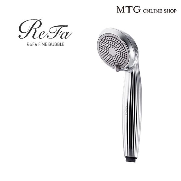リファ ファインバブル ReFa FINE BUBBLE ウルトラファインバブル MTG ReFa シャワーヘッド 美容 節水 頭皮 毛穴汚れ シルキーバス rifa 母の日