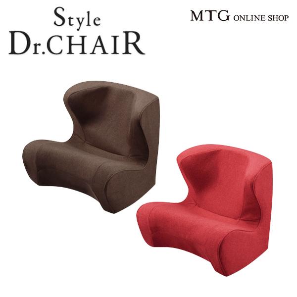 【24時間限定 最大36倍】 スタイルドクターチェア Style Dr.CHAIR 【メーカー公式店】 MTG 骨盤 style スタイル 腰骨 カイロプラクティック 正規品 座椅子 P10