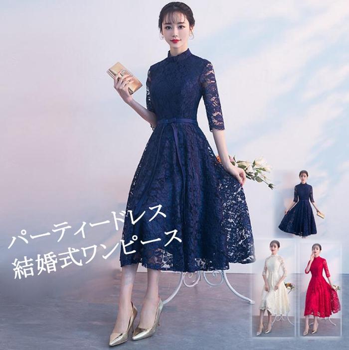 db89209ab5d65 ハイネックデザイン パーティードレス ワンピース 結婚式 ドレス フォーマルドレス S M L LL XL 2L 3L 1.5
