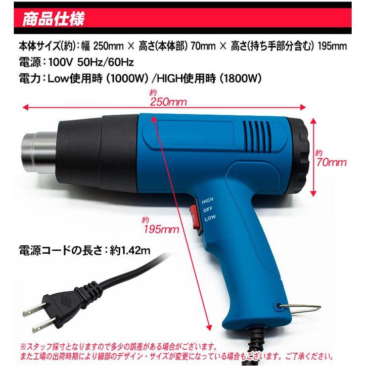 ! 喷嘴,1800年瓦特、 2 阶段空气流量开关 4 热枪 110 V 50 Hz 60 Hz DIY 修理家木匠干分离过程