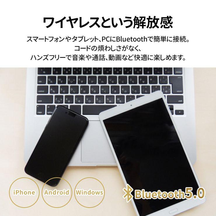 接続 イヤホン パソコン bluetooth Windows10でBluetoothイヤホン等をペアリングし接続する方法