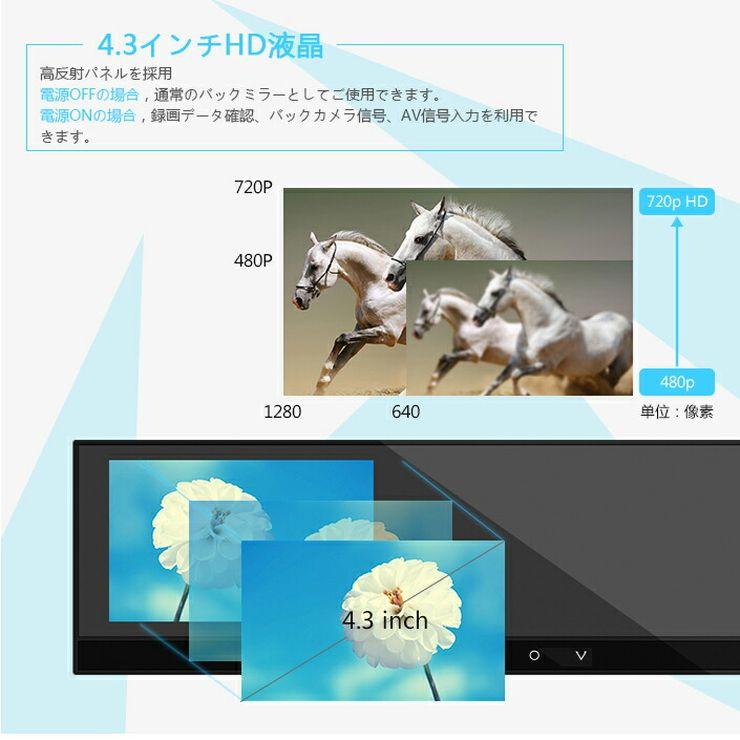 ! M0435 高清液晶超薄 4.3 寸矩形後視鏡顯示器後視鏡攝像頭 DVD 支援