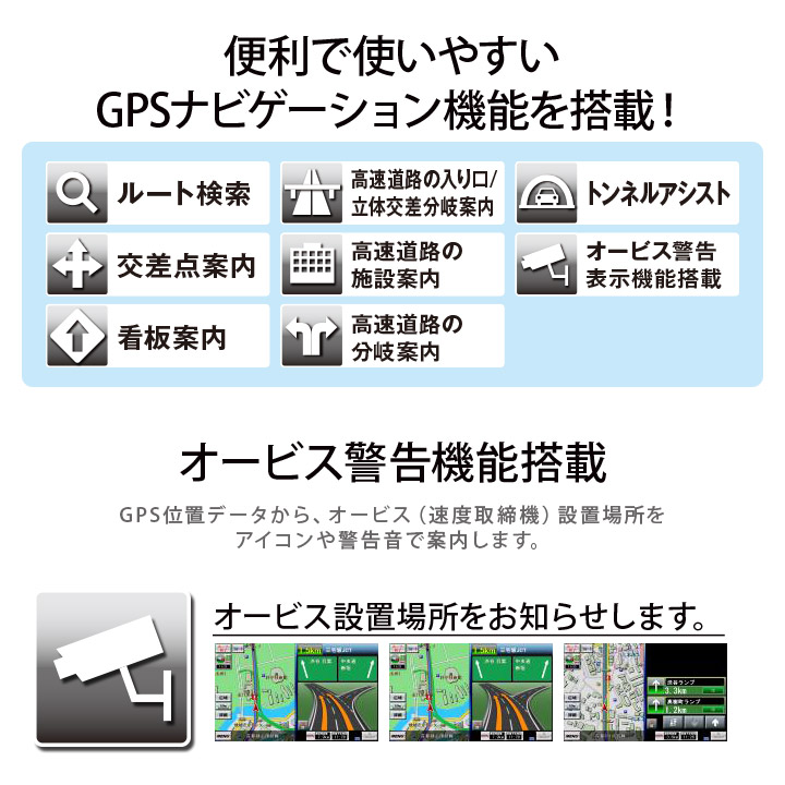 Map rurubu three years map update for free オービス correspondence terrestrial  digital tuner incorporation Bluetooth car navigation (PD-703R-V19) for 7