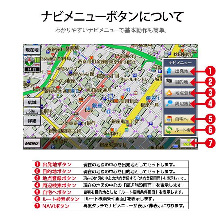 The map deployment for 2,017 years for! A new product! Drive recorder function & terrestrial digital function deployment car navigation system (PD-703R) 7 inches GPS portable navigator three years map for free update & 2017 version rurubu map tou