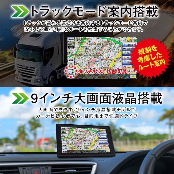 It is map update for free terrestrial digital tuner incorporation car  navigation (TD-009N) for version map rurubu three years for 9 inches of car