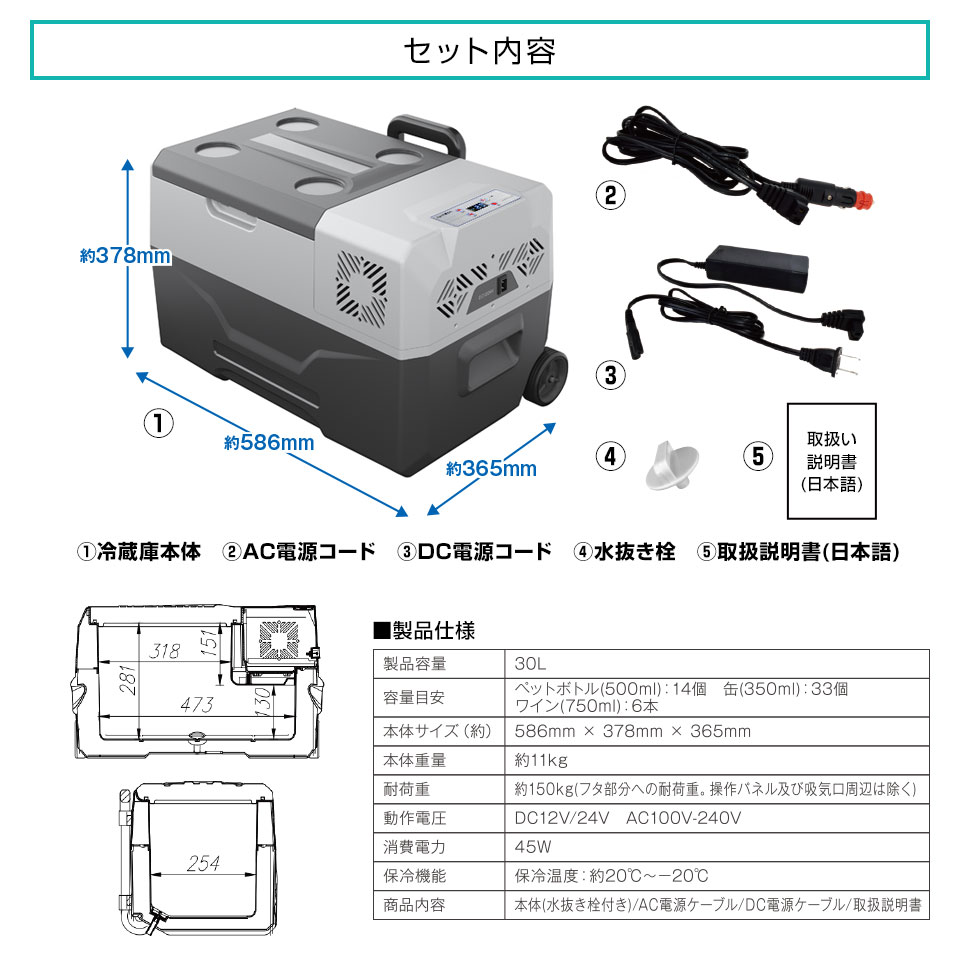 Power Supply Portableness Insulated Truck Nakadomari Fishing Outdoor Camping Bbq Storage Disaster Prevention For The Carry Type 12v 24v Ec 0003