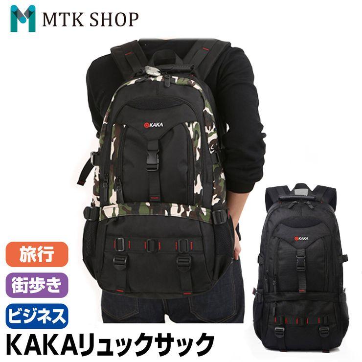 best commuter backpack 2020 MTKSHOP: Men's lady's commuting attending school D back backpack