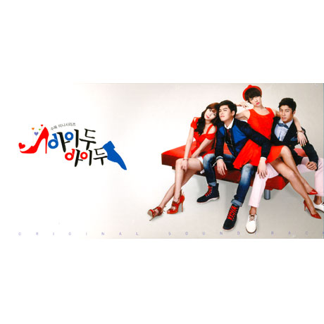 I Do I Do - Korea drama OST (MBC TV drama) (Korean board) [Import]