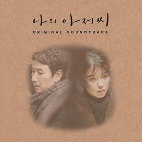 My uncle (2CD) Korea drama OST (tvN) (Korean board) [Import]
