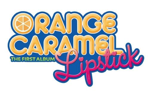 橙色-焦糖-橙色焦糖 Vol 1-口红 (韩国版) [导入]