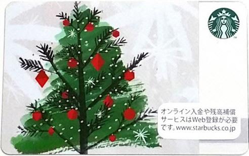 Japanese Christmas Tree.Starbucks Starbucks Japan Card 2015 Christmas Tree Card