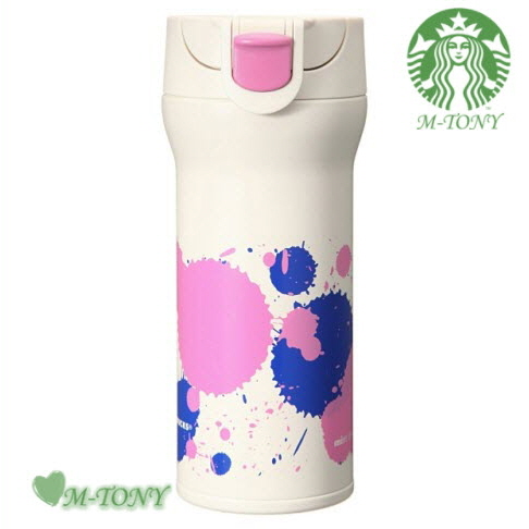 Starbucks Starbucks holiday 2015 handiestenlestambra mintdesigns mintdesigns 360ml gift packaging shipment
