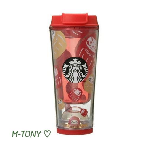 Starbucks スターバックス2019 ニューイヤー タンブラー ダルマウォーターボール 355ml、ギフト包装/スタバ/タンブラー/マグ/クリスマス/バレンタイン/ハロウィン