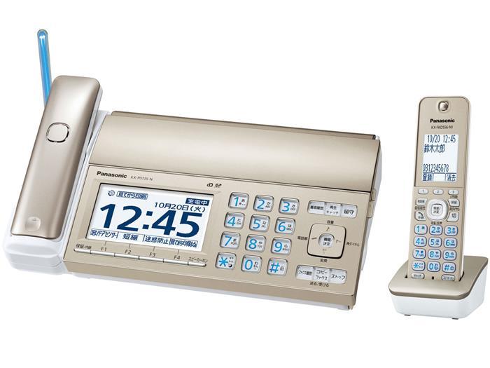 送料無料!(沖縄・離島除く)ボタンが見やすく使いやすい操作パネル着信に気づきやすい着信お知らせLEDを子機にも搭載自動で呼出音量を調整するオート呼出音量 パナソニック FAX おたっくす デジタルコードレス普通紙ファクス KX-PD725DL-N(子機1台付き) [シャンパンゴールド]