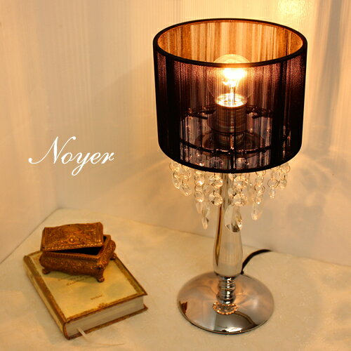 卓上ランプ 【送料無料】テーブルランプ【Noyer ノワイエ】1灯卓上ランプシェード ブラック(OB-052 1T) ORRB-オーブ- テーブルライト 卓上 デスクランプ ガラス LED対応可