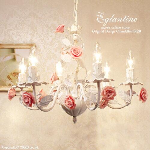 シャンデリア ローズ 6灯 LED対応 薔薇 バラ フラワー エグランティーヌ OF-009-6