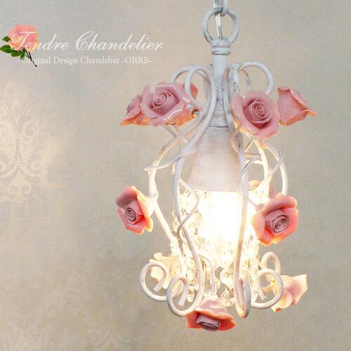 1灯 シャンデリア プチシャンデリア ペンダントライト 薔薇 ローズ バラ ピンク シャビーシック タンドル OF-010-1