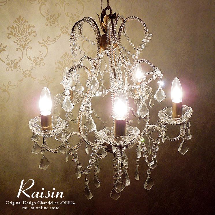 クリスタル シャンデリア 北欧 ヨーロピアン 5灯 OS-1572-5 アンティークゴールド ブラッシュ Raisin レザン