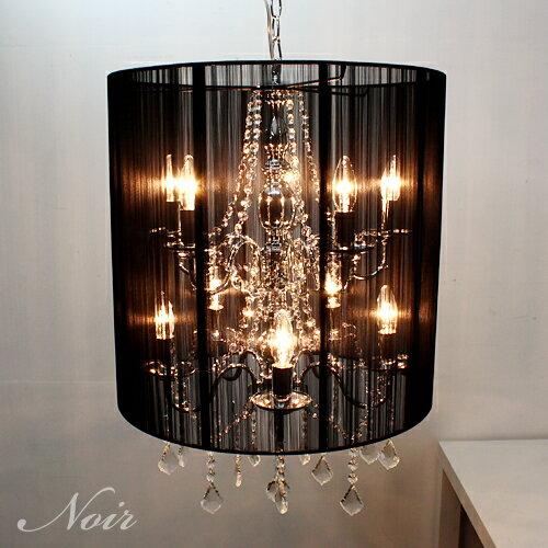 シャンデリア LED対応可 【Noir ノワール】10灯シェードシャンデリア ブラック(OS-004 5+5H)