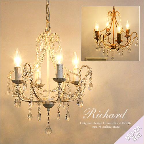 4灯シャンデリア LED クリスタル ミッドセンチュリー エレガント 北欧 アンティーク クラシック アンティーク キャンドル Richard リシャール ONH-006-4