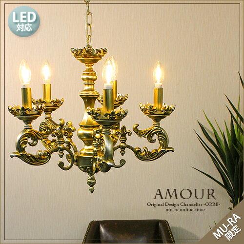 シャンデリア 5灯 真鍮 スチール 照明 インテリア アンティーク ミッドセンチュリー インド エジプト エスニック アラブ ヴィンテージ アムール ONW-004-5