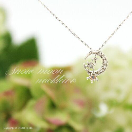 ネックレス スノームーンネックレス【シルバー】(MN0599-SL)スノー ムーン 月 ネックレス シルバー ネックレス