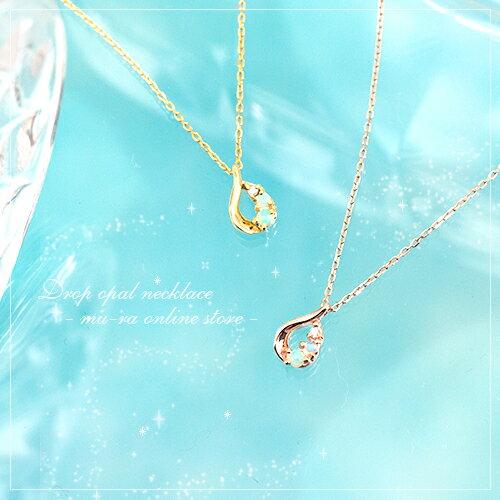 ネックレス レディース ドロップオパールネックレス ダイヤモンド ピンクゴールド イエローゴールド ドロップ オパール MN0612