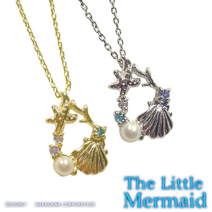 リトルマーメイド アリエル 人魚姫 ネックレス レディース Disney ディズニー 淡水パール 真珠 シルバー イエローゴールド