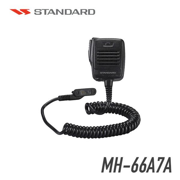 MH-66A7A スタンダード 八重洲無線 業務用(ST)スピーカーマイクロホン