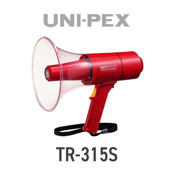 ユニペックス UNI-PEX TR-315S トラメガ拡声器 防滴 15W メガホン サイレン付
