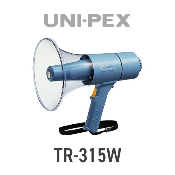 ユニペックス UNI-PEX TR-315W トラメガ拡声器 防滴 15W メガホン ホイッスル付