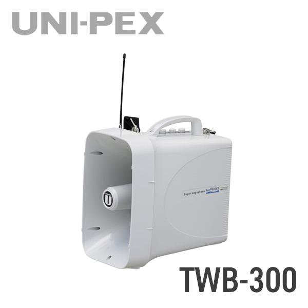 ユニペックス UNI-PEX TWB-300 防滴スーパーワイヤレスメガホン トラメガ拡声器 ホイッスル付