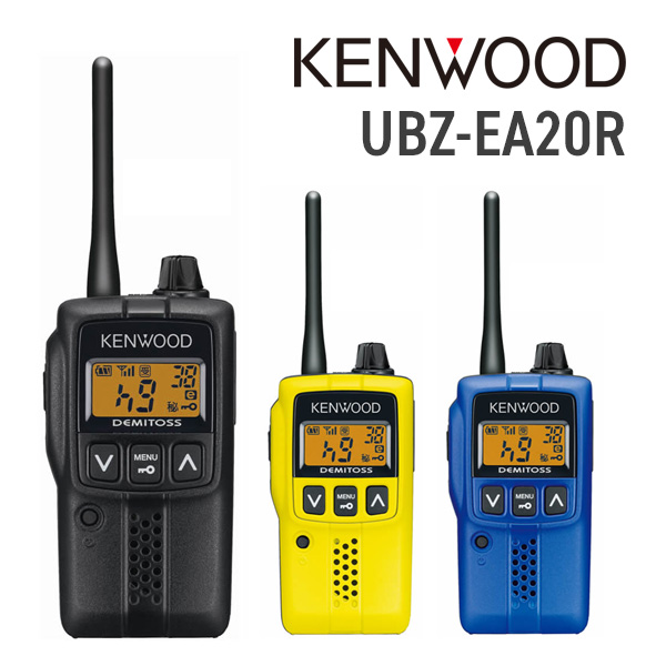 Kenwood UBZ-EA20R demitz (DEMITOSS) income, cheap walkie talkie 05P24Aug13
