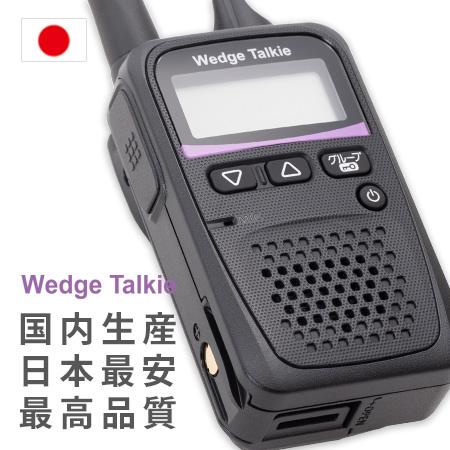 WED-NO-001