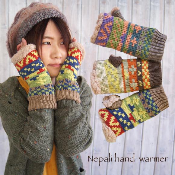 手数料無料 手袋 ハンドウォーマー ボア エスニカル指先フリー 防寒 暖か スマホ エスニック ネパーリーボア 指先フリー プレゼント服飾 世界の人気ブランド アジアン