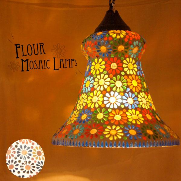 ランプ モザイクランプ フラワー ガラスチップ 室内用 天井照明 エスニック アジアン【ネコポス不可】