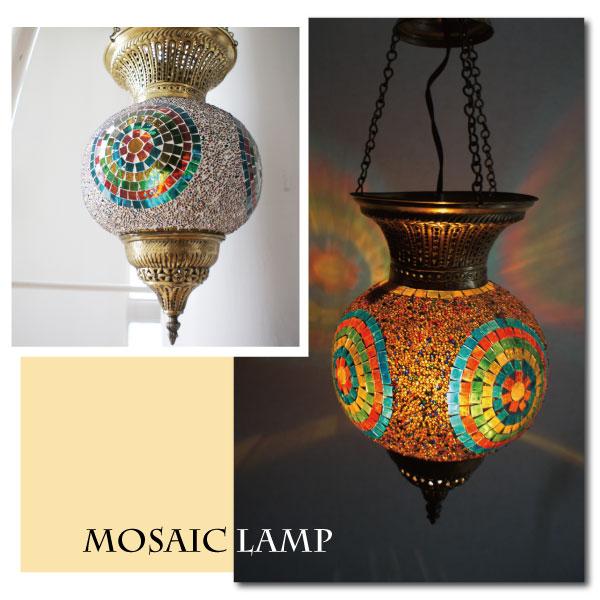 ランプ アラビア風ランプ モザイクランプ ガラスチップ カラフルモザイク お家 大特価!! 通信販売 エスニック 室内用 ネコポス不可 天井照明 ラッピング不可 アジアン