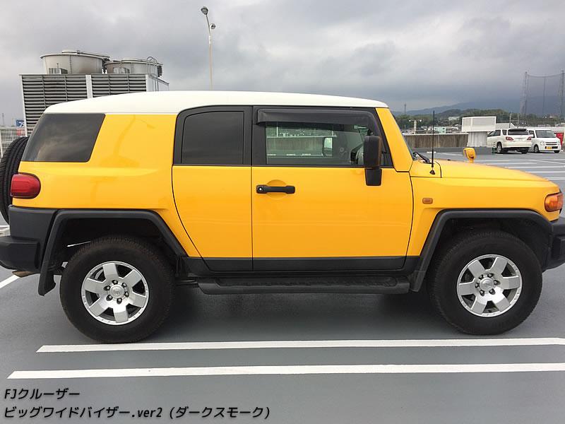 Mud Factory Rakuten Shop Toyota Fj Cruiser Window Visor