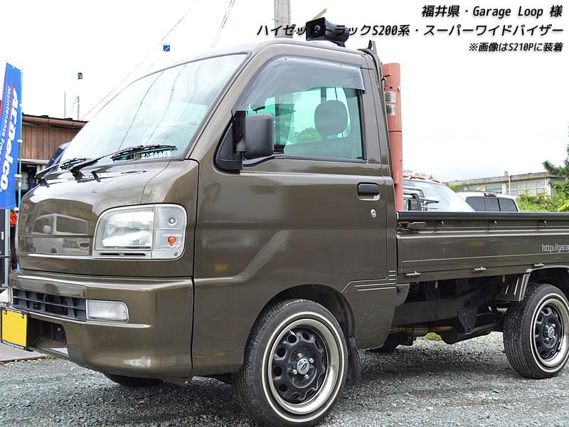 mud factory rakuten shop daihatsu hijet s200p s210p s201p. Black Bedroom Furniture Sets. Home Design Ideas