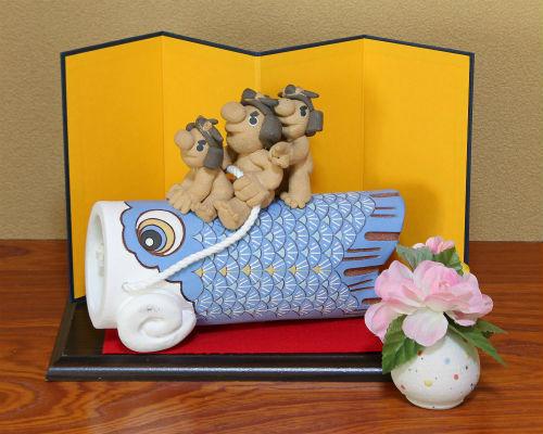 お待たせ! 【送料無料※北海道,沖縄は半額 5月人形】信楽焼 5月人形 [五月人形] 鯉のぼり(青)・特大 台付 [陶器製のこいのぼり] 台付 [五月人形] ギフト/こどもの日/節句/信楽焼き/焼き物/やきもの, こだわりほんものSHOP:3d083b5a --- canoncity.azurewebsites.net