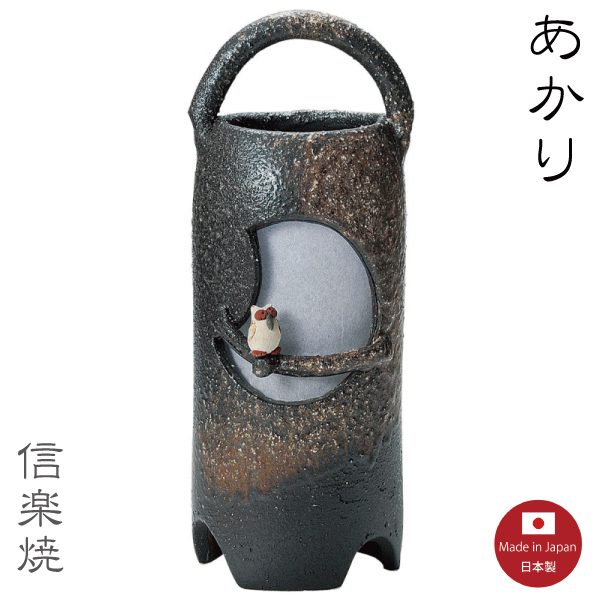 高品質新品 陶器照明 月夜ふくろう あかり ランプ 照明 スタンド モダン 陶器 おしゃれ 格安店 信楽焼 日本製