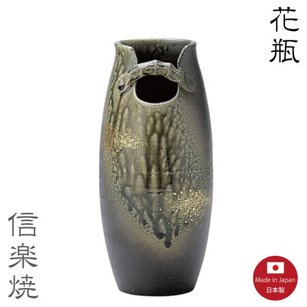 陶器花瓶 金彩ビードロ手付 花瓶 流行のアイテム 花器 花入 モダン 陶器 生け花 日本製 緑 秀逸 信楽焼 おしゃれ