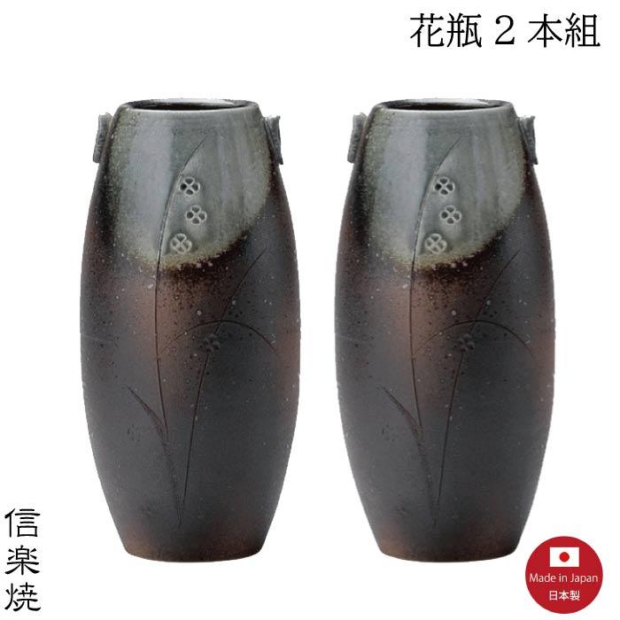 2本セット 筒描き紋 花瓶 花器 花入 モダン おしゃれ 緑 日本製 割引も実施中 陶器 信楽焼 定価 生け花