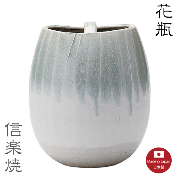 陶器花瓶 しらたま手付 花瓶 花器 花入 モダン おしゃれ 信楽焼 登場大人気アイテム 日本製 陶器 生け花 激安超特価 青