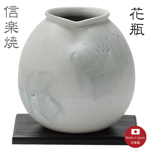 【2本セット】大輪<黒板付> 花瓶 花器 花入 モダン 陶器 おしゃれ 生け花 信楽焼 【日本製】