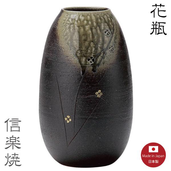 【2本セット】緑釉小花ナツメ 花瓶 花器 花入 モダン 陶器 おしゃれ 生け花 信楽焼 【日本製】