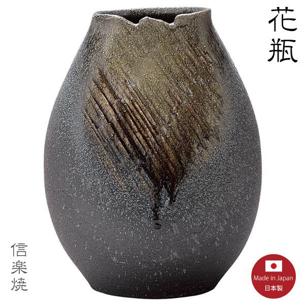 花瓶 陶器 紫水ビードロ 花器 花入 信楽焼 モダン 生け花 日本製 おしゃれ 往復送料無料 至上