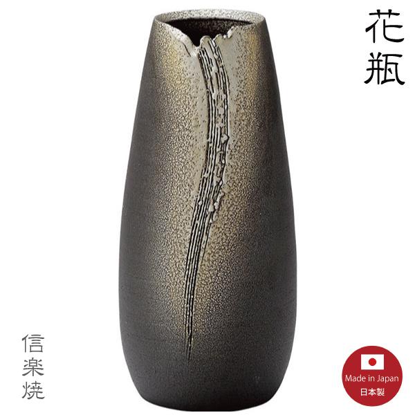 【花瓶 陶器】万寿 龍文 花瓶 花器 花入 モダン 陶器 おしゃれ 生け花 信楽焼 【日本製】
