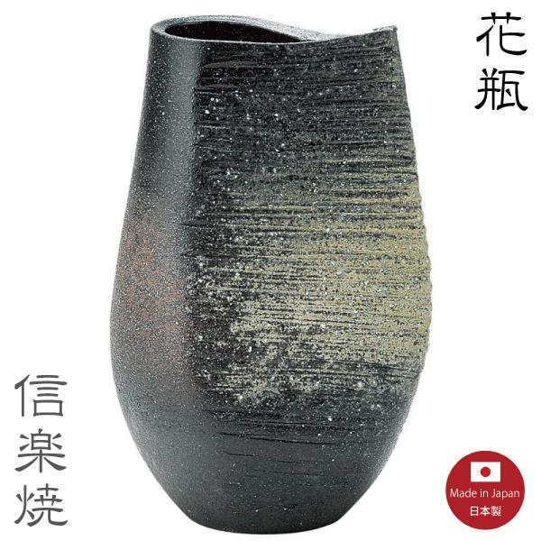 【花瓶 陶器】緑彩古陶 峰 花瓶 花器 花入 モダン 陶器 おしゃれ 生け花 信楽焼 【日本製】