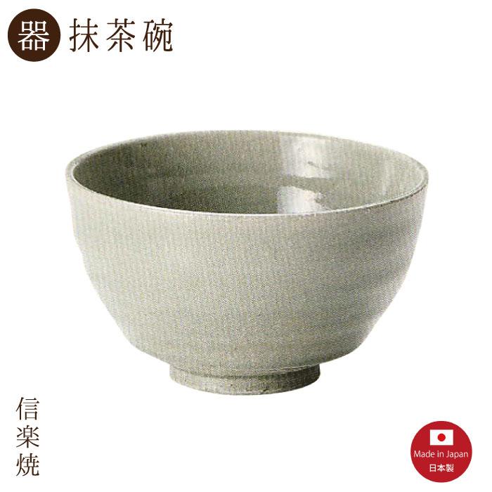 明山窯 緑釉 茶碗 3-2702 抹茶碗 モダン おしゃれ 日本製 時間指定不可 信楽焼 陶器 商店